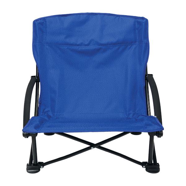 Sun Bear Chair
