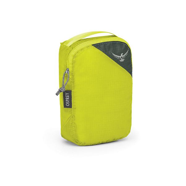 Ultralight Packing Cube Small